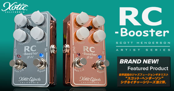 xotic_rc-booster_sh_看板