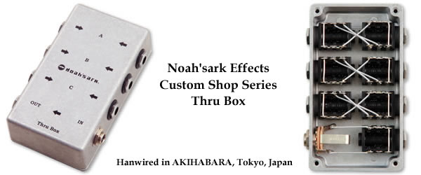 Noahsark_Thru-Box_BLOG