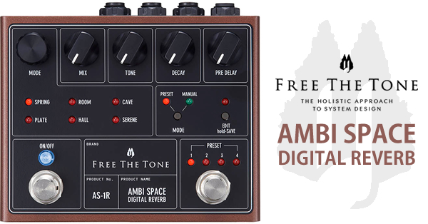 AMBI SPACE DIGITAL REVERB-600x314.jpg