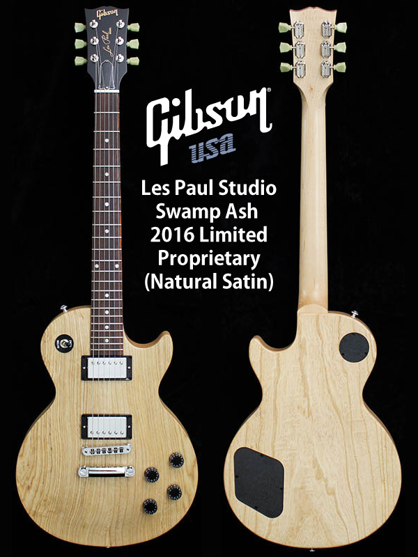 Les Paul Studio Swamp Ash 2016 Limited Proprietary-1.jpg