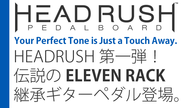 Your Perfect Tone is Just a Touch Away..jpg