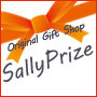SallyPrize ブログ