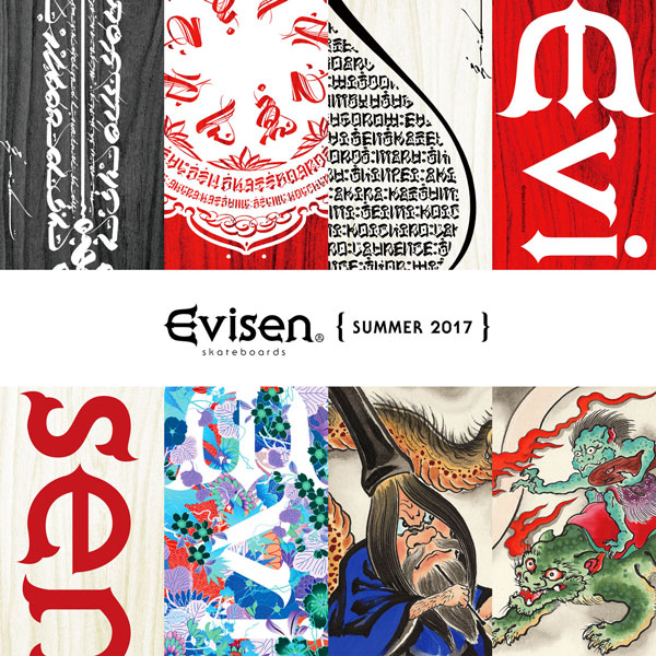 EVISEN_SUMMER_2017_DECKS_1.jpg