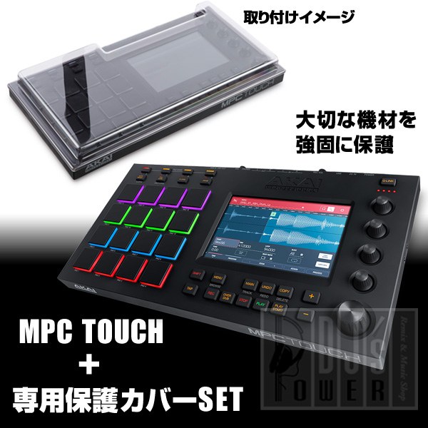 mpc-touch-saver-set-.jpg