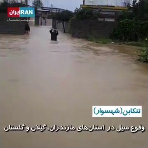 iran-flood-men.jpg