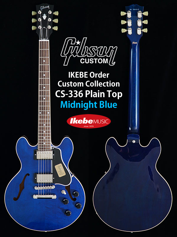 CS-336-Midnight Blue-600x800.jpg