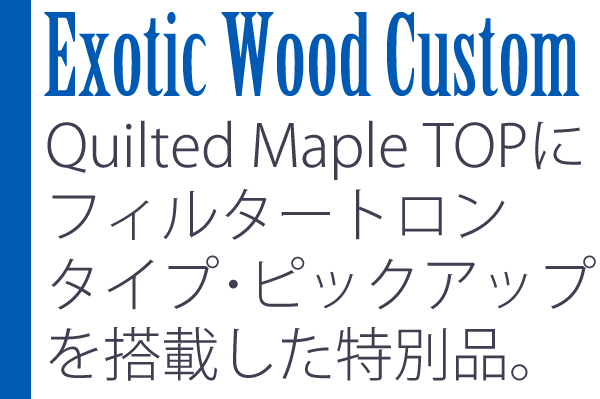Exotic Wood Custom.jpg