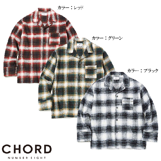 CHORD NUMBER EIGHT (コードナンバーエイト)