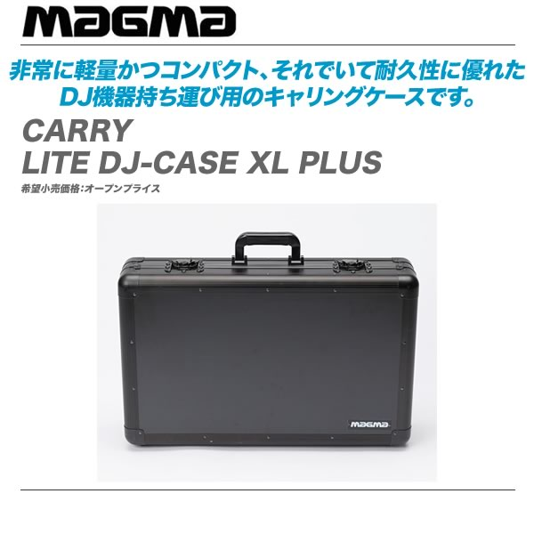 CARRY_LITE DJ-CASE_XL_PLUS-top.jpg