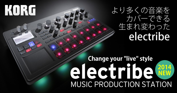 electribe-600x314-BLOG.jpg