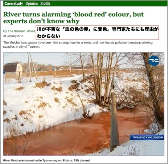 red-river-russia2018.jpg