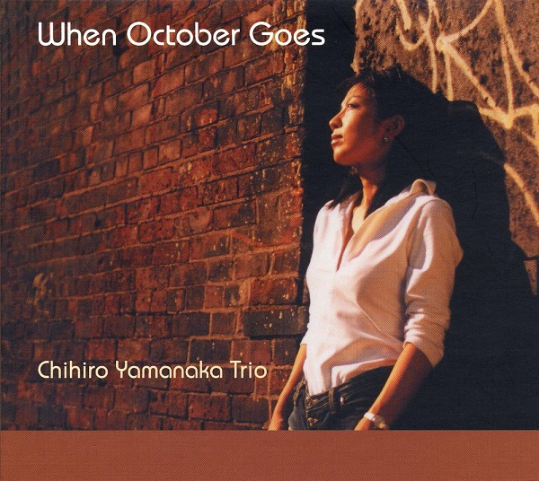 AS025 チヒロ・ヤマナカ・トリオ「WHEN OCTOBER GOES」