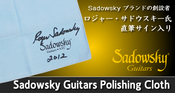 sadowsky_cloth