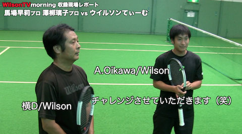 wilson_doubles03.png