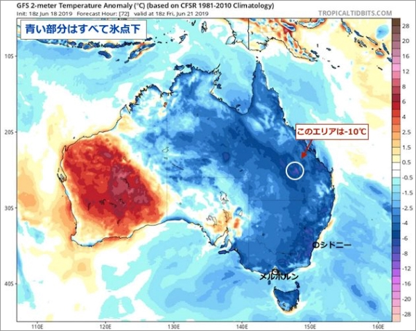 australia-freezing-june2019.jpg