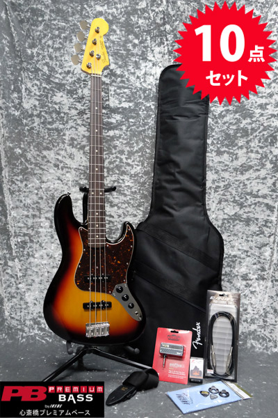 bass-set-fender-jb62-3ts-00.jpg