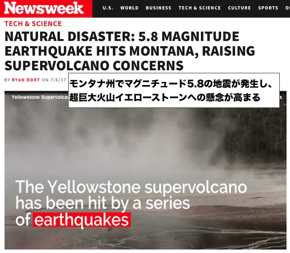 montana-earthquake-newsweek.jpg