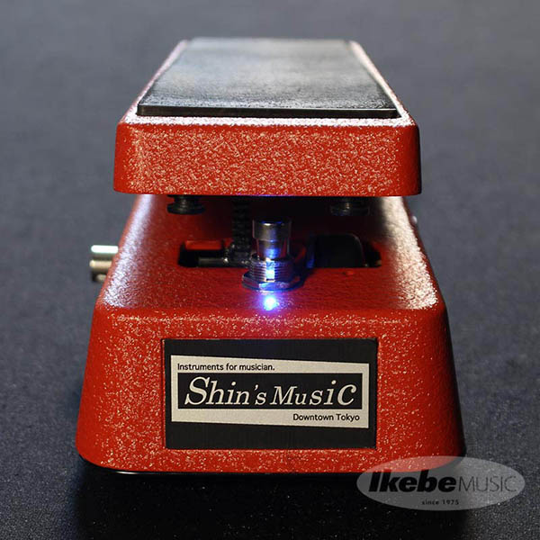 freeze_flame_wah_5