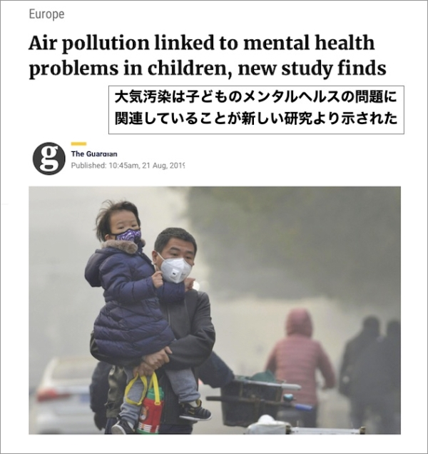 air-pollution-mh2019.jpg