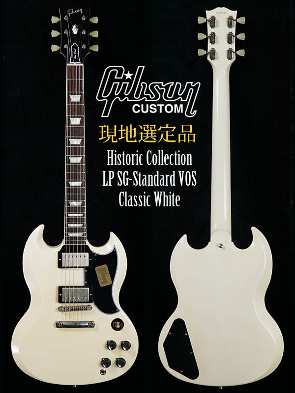 Historic Collection LP SG-Standard VOS-Classic White.jpg