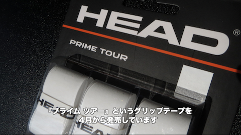 headtennis061102.png