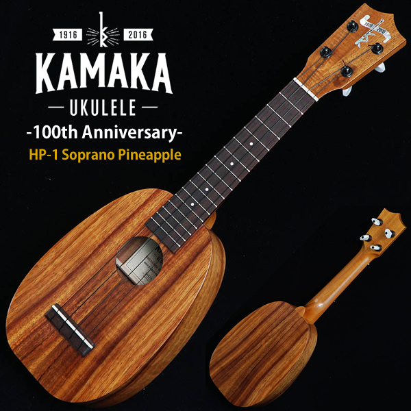 Kamaka 100th HP-1 Soprano Pineapple.jpg