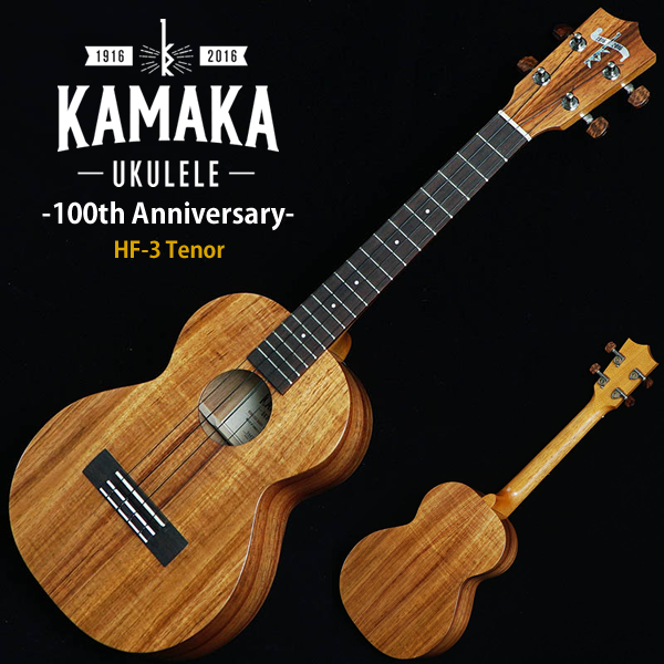 Kamaka 100th HF-3 Tenor.jpg