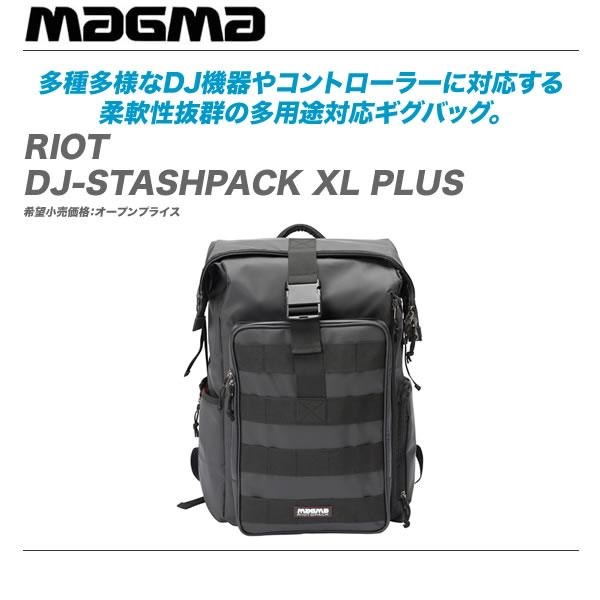 RIOT_DJ-STASHPACK_XL_PLUS-top.jpg