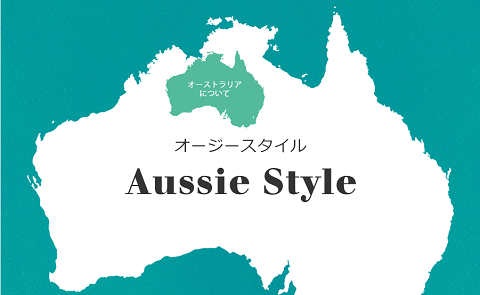 Aussie Style.png