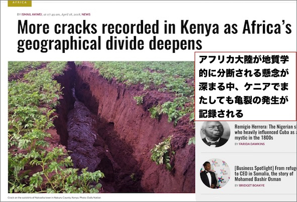 kenya-more-cracks.jpg