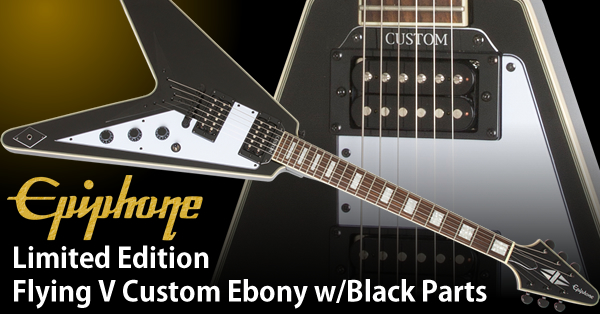 Flying V Custom Ebony Black Parts-600x314.jpg