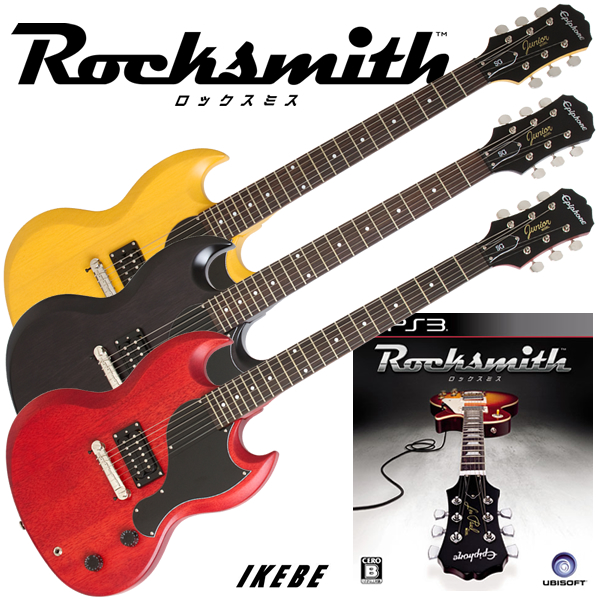 epi_ltd_sg_jr_rocksmith