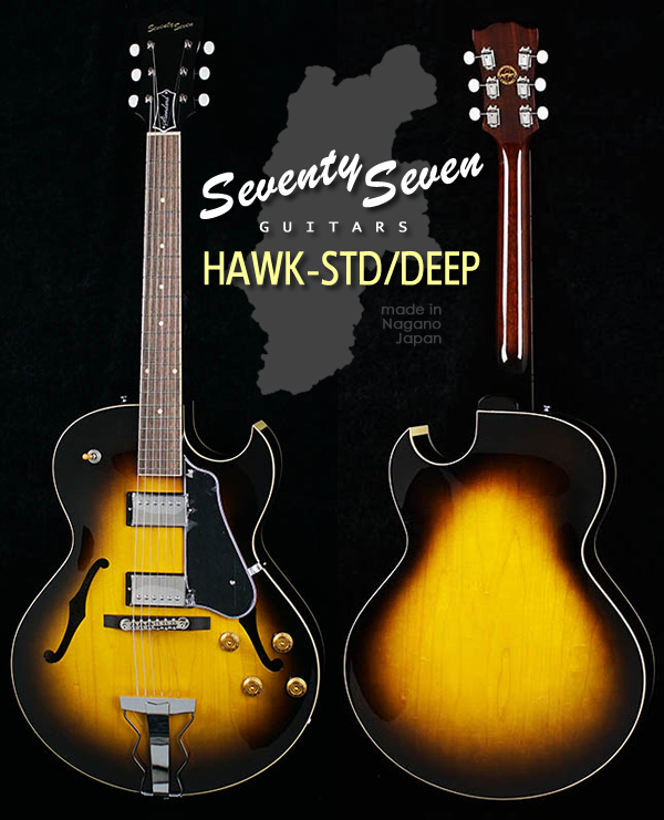 HAWK-STD-DEEP.jpg