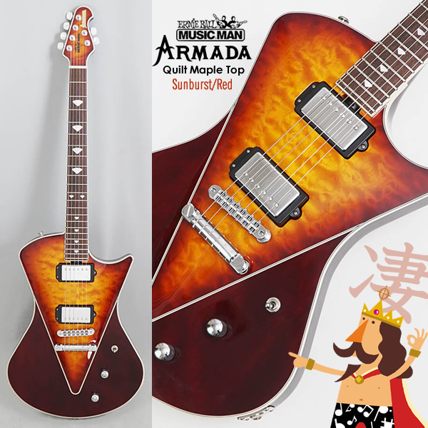 ARMADA-Sunburst-Red.jpg