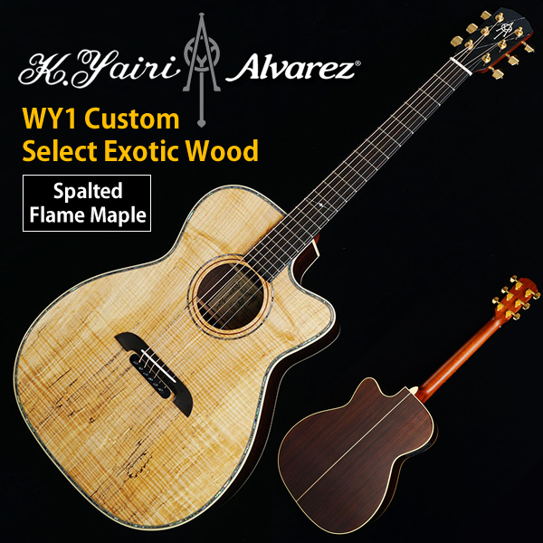 ALVAREZ WY1-600-Spalted Flame Maple.jpg