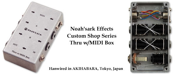Noahsark_Thru wMIDI Box_BLOG