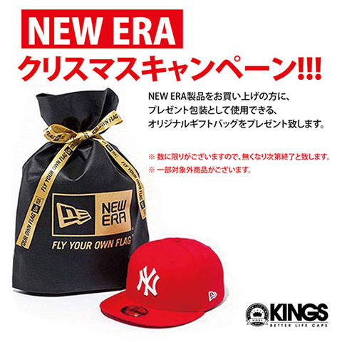 new era x'mas600×600.jpg