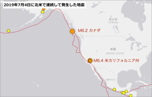 earthquakes-us-0704.jpg