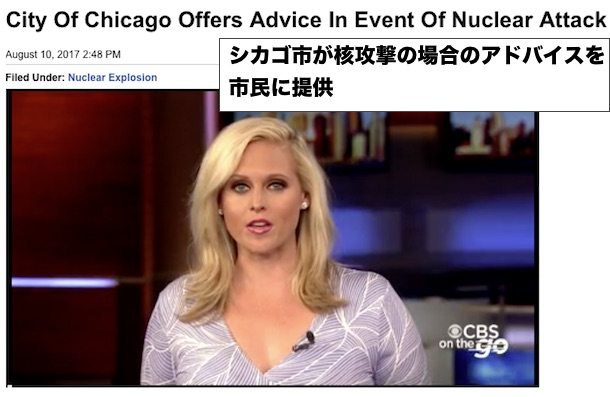 chicago-nuclear-advice.jpg