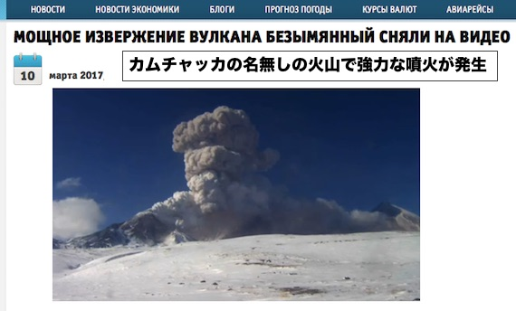 kamchatka-no-name-volcano-eruption.jpg