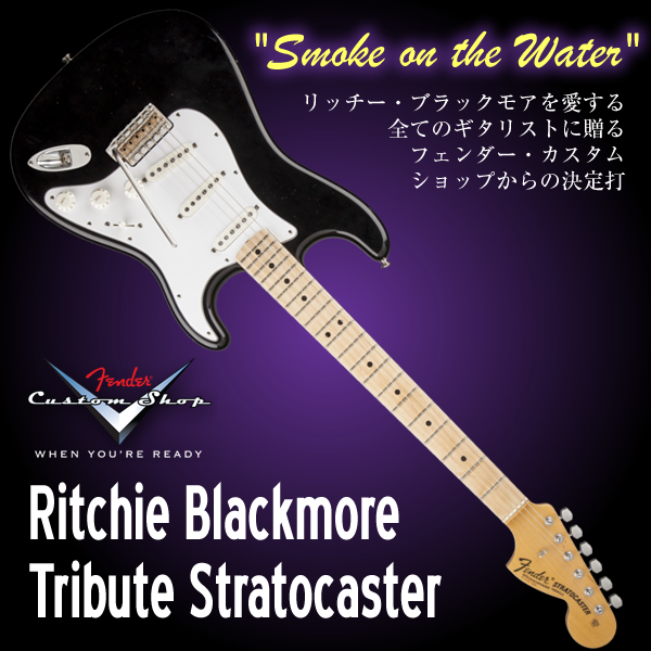 fcs_ritchie_blackmore_tribute_st-600x600.jpg