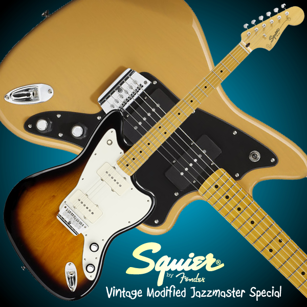Vintage Modified Jazzmaster Special-600x600