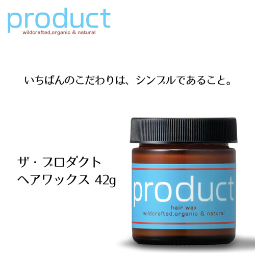 product-info.png