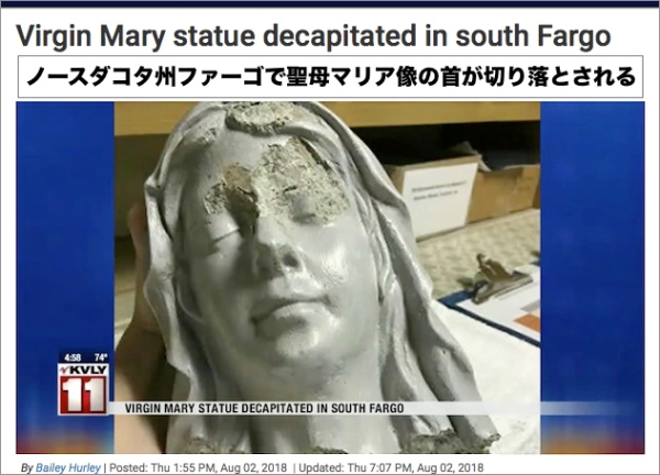 01mary-decapitated-fargo.jpg