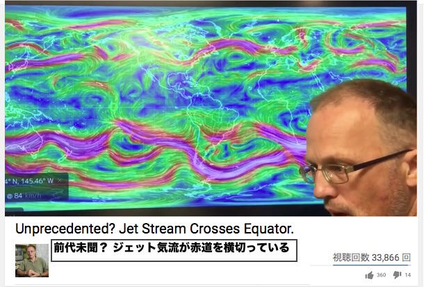 jet-stream-equator.jpg