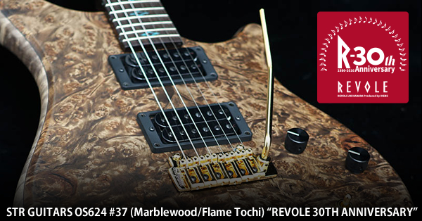 STR GUITARS OS624 #37-REV30TH-600x314.jpg