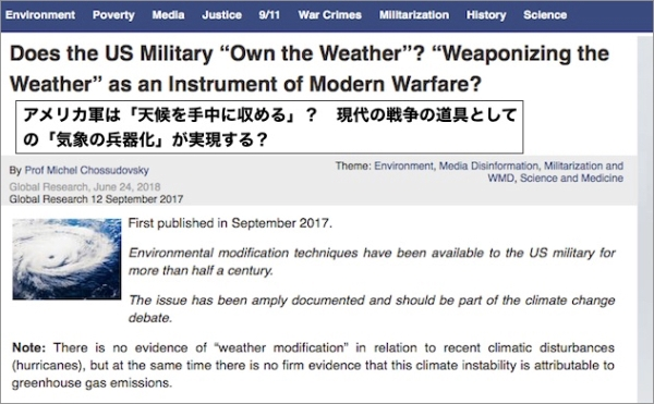 weapnized-weather-usm.jpg