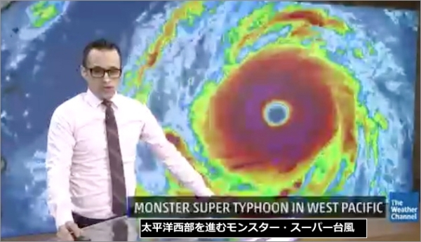 monster-super-typhoon24.jpg