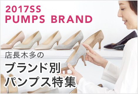 small-bnr-17ss-kita-pumps.jpg