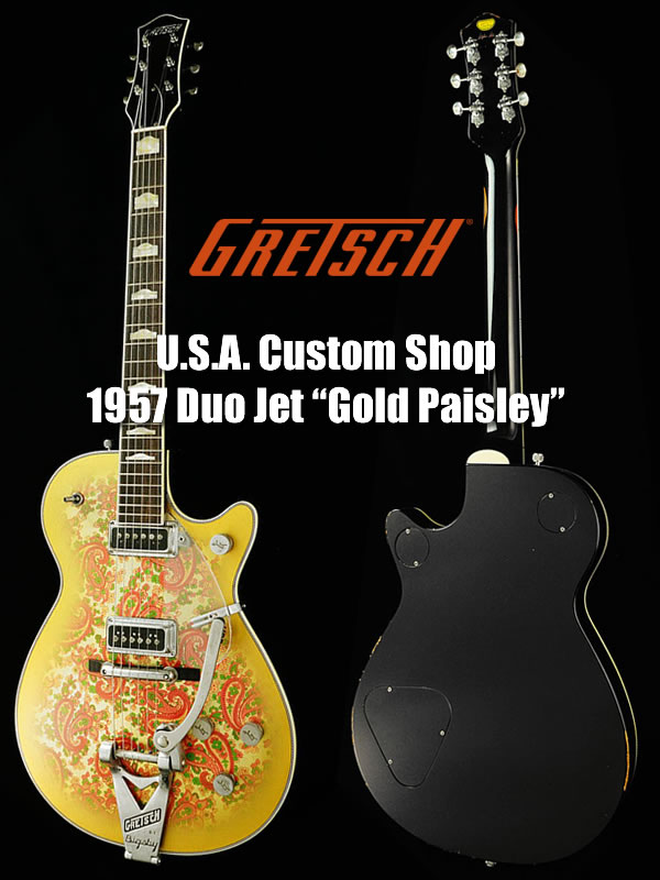 gretsch_goldpaisley_main.jpg